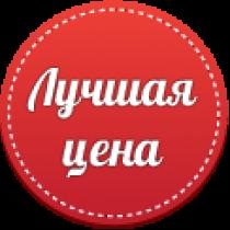 Акция - НИЗКИЕ ЦЕНЫ на сборные тиражи